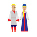 Russian national dress illustration of costume on white background Stock Image