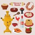 Russian national food vector illustration.