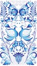 Russian national pattern with birds in the central part Royalty Free Stock Photo