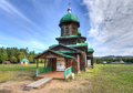 Russian old believer church a in ulan ude Royalty Free Stock Photography