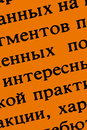 Russian in orange Stock Photos