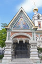 Russian orthodox cathedral in vienna this built the garden of the embassy named st nikolai was refurbished Royalty Free Stock Photography