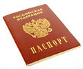 Russian passport citizenship and passports in russia Stock Photo