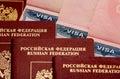 Russian passport Visas v3 Royalty Free Stock Photo