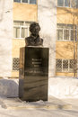 Russian poet pushkin the famous and writer Royalty Free Stock Photography
