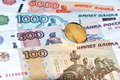Russian roubles different money in row Royalty Free Stock Photo