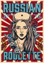 Russian roulette vintage colorful poster Royalty Free Stock Photo