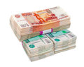 Russian Rubles Bills Over Whit...