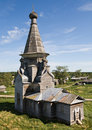 Russian rural church Stock Image