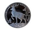 Russian silver ruble with deer isolated on white Stock Photography