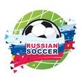 Russian soccer emblem. Color vector illustration