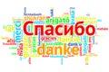 Russian Spasiba, Open Word Cloud, Thanks, on white