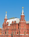Russian state historic museum at manezhnaya or manege square in moscow russia photo taken on may Stock Images