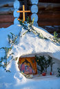 Russian traditional nativity scene in a village courtyard. Village Visim, Russia. Royalty Free Stock Photo