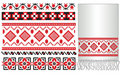 Russian ukrainian embroider pattern Royalty Free Stock Photography