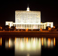 Russian White House in night Royalty Free Stock Photo