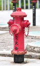 Rusty fire hydrant Royalty Free Stock Images