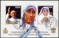 Rwanda shows mother teresa and pope john paul ii circa a stamp printed in beautification of of calcutta th anniversary of Royalty Free Stock Images