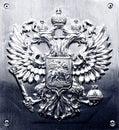 Rysk vapensköld Royaltyfria Bilder