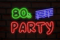 80s party neon lights Royalty Free Stock Photo