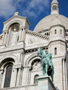 Sacre Coeur Church Facade Stock Images