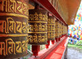 Sacred bell bells at the mahakal temple darjeeling Royalty Free Stock Images