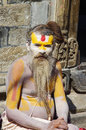 Sadhu waiting alms pashupatinath kathmandu nepal Stock Photo