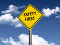 Safety First Road Sign Royalty Free Stock Photo
