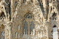 Sagrada Familia, Barcelona, Spain Royalty Free Stock Photo