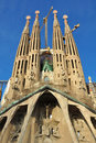 Sagrada Familia renovation, Barcelona, Spain Stock Image