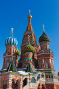 Saint Basil Cathedral on Red square, Moscow Royalty Free Stock Image
