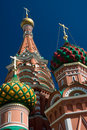 Saint Basil's Cathedrals Domes, Moscow Royalty Free Stock Photo