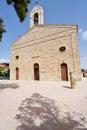 Saint George church in Madaba, Jordan Royalty Free Stock Photo