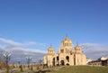 Saint gregory the illuminator cathedral yerevan armenia surb armenian Õ½Õ¸Ö'Ö€Õ¢ Õ£Ö€Õ«Õ£Õ¸Ö€ Õ¬Õ¸Ö'Õ½Õ¡Õ¾Õ¸Ö€Õ«Õ¹ Õ¡ÕµÖ€ Royalty Free Stock Photo