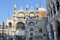 Saint Mark's Basilica Stock Photo