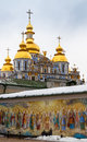 Saint Michael Gilded Russian Orthodox cathedral Stock Image