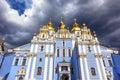 Saint michael monastery cathedral spires kiev ukraine steeples facade s is a functioning greek orthodox in Royalty Free Stock Photos