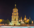 Saint michael monastery in kiev at night with a full moon ukraine Stock Photos