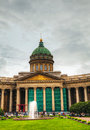 Saint petersburg russia august kazan cathedral in st petersburg with tourists on august constructed between and it was inspired by Royalty Free Stock Photo
