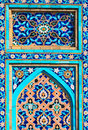 Saint-Petersburg. Russia. Fragment of The Mosque Royalty Free Stock Photo