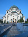 Saint Sava Stock Photo