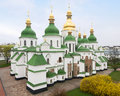 Saint Sofia cathedral (Kiev) Stock Photo