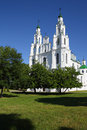 Saint sophia cathedral in polotsk belarus Stock Photos