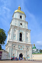 Saint sophia s cathedral kiev ukraine jul on july in ukraine is a metropolis temple and second Royalty Free Stock Images