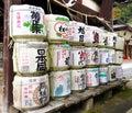 Sake barrels, Himure Hachiman Shrine, Omi-Hachiman, Japan