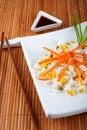 Salad of rice Royalty Free Stock Photo
