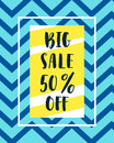 Sale Banner Template in creative retro geometric style of 80s, 90s