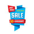 Sale 50% discount - concept origami banner vector illustration. Special offer, just now. Abstract advertising promotion creative