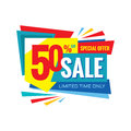 Sale vector banner design - discount 50% off. Special offer origami layout. Limited time only Royalty Free Stock Photo