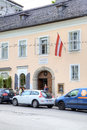 Salzburg. The house-museum of Mozart Royalty Free Stock Photo